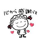 敬語大好き☆くるリボン(個別スタンプ:07)