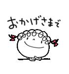 敬語大好き☆くるリボン(個別スタンプ:8)