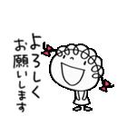 敬語大好き☆くるリボン(個別スタンプ:9)