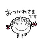 敬語大好き☆くるリボン(個別スタンプ:11)
