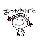 敬語大好き☆くるリボン(個別スタンプ:12)