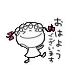 敬語大好き☆くるリボン(個別スタンプ:13)