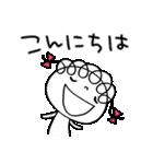 敬語大好き☆くるリボン(個別スタンプ:14)