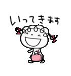 敬語大好き☆くるリボン(個別スタンプ:15)
