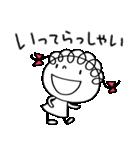 敬語大好き☆くるリボン(個別スタンプ:16)