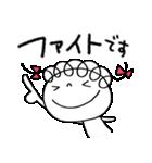 敬語大好き☆くるリボン(個別スタンプ:17)