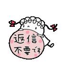敬語大好き☆くるリボン(個別スタンプ:18)