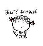 敬語大好き☆くるリボン(個別スタンプ:19)