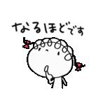 敬語大好き☆くるリボン(個別スタンプ:20)
