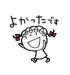 敬語大好き☆くるリボン(個別スタンプ:21)