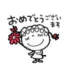 敬語大好き☆くるリボン(個別スタンプ:22)