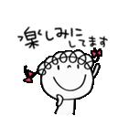 敬語大好き☆くるリボン(個別スタンプ:23)