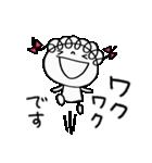 敬語大好き☆くるリボン(個別スタンプ:24)