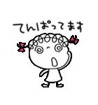 敬語大好き☆くるリボン(個別スタンプ:25)