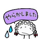 敬語大好き☆くるリボン(個別スタンプ:26)