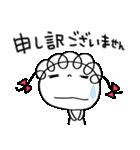 敬語大好き☆くるリボン(個別スタンプ:27)