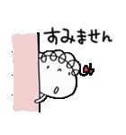 敬語大好き☆くるリボン(個別スタンプ:28)