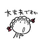 敬語大好き☆くるリボン(個別スタンプ:29)