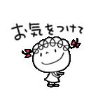 敬語大好き☆くるリボン(個別スタンプ:30)