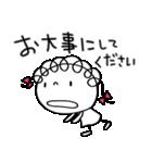 敬語大好き☆くるリボン(個別スタンプ:31)