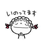 敬語大好き☆くるリボン(個別スタンプ:32)