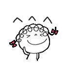 敬語大好き☆くるリボン(個別スタンプ:35)