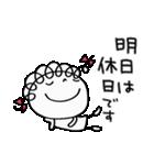 敬語大好き☆くるリボン(個別スタンプ:37)