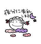 敬語大好き☆くるリボン(個別スタンプ:38)