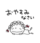 敬語大好き☆くるリボン(個別スタンプ:40)