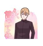 TVアニメ「かぐや様は告らせたい?」(個別スタンプ:06)