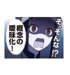 TVアニメ「かぐや様は告らせたい?」(個別スタンプ:14)