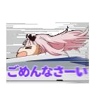 TVアニメ「かぐや様は告らせたい?」(個別スタンプ:20)