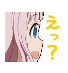 TVアニメ「かぐや様は告らせたい?」(個別スタンプ:21)