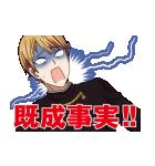 TVアニメ「かぐや様は告らせたい?」(個別スタンプ:22)