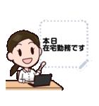 【敬語】会社員向けメッセージスタンプ(個別スタンプ:01)
