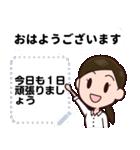 【敬語】会社員向けメッセージスタンプ(個別スタンプ:02)