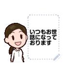 【敬語】会社員向けメッセージスタンプ(個別スタンプ:03)