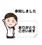 【敬語】会社員向けメッセージスタンプ(個別スタンプ:05)