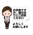 【敬語】会社員向けメッセージスタンプ(個別スタンプ:06)