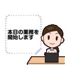 【敬語】会社員向けメッセージスタンプ(個別スタンプ:07)