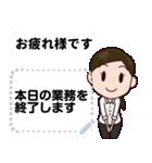 【敬語】会社員向けメッセージスタンプ(個別スタンプ:08)