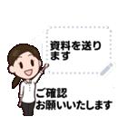 【敬語】会社員向けメッセージスタンプ(個別スタンプ:09)