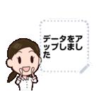 【敬語】会社員向けメッセージスタンプ(個別スタンプ:10)