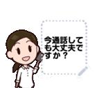 【敬語】会社員向けメッセージスタンプ(個別スタンプ:14)
