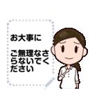 【敬語】会社員向けメッセージスタンプ(個別スタンプ:16)