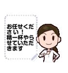 【敬語】会社員向けメッセージスタンプ(個別スタンプ:17)
