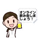 【敬語】会社員向けメッセージスタンプ(個別スタンプ:20)