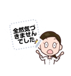 【敬語】会社員向けメッセージスタンプ(個別スタンプ:23)