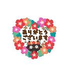 夏☀大人かわいい黒ねこ(個別スタンプ:2)