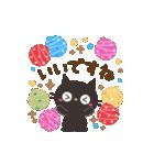 夏☀大人かわいい黒ねこ(個別スタンプ:6)
